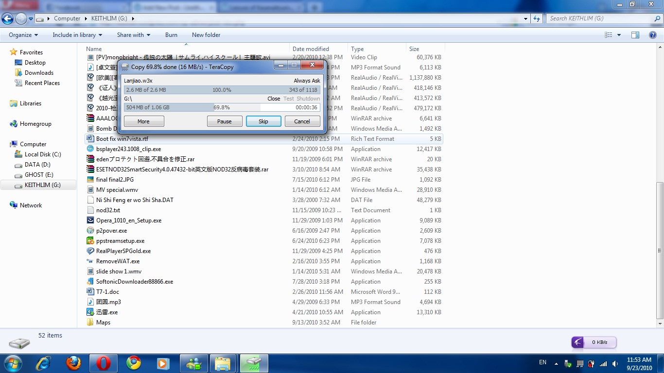 Tera copy fast copying software